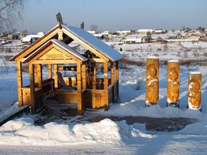 экскурсии в Висим >  оленья ферма  >  туры в Висим из Екатеринбурга